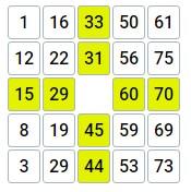 правила игры бинго 75-1